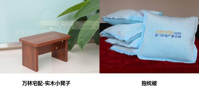 礼品图片2.jpg